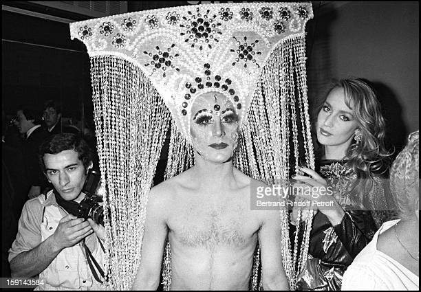 Jerry Hall attends a party at the Palace in Paris in 1980