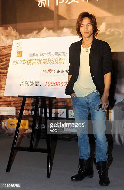 Jerry Yan of F4 attends the press conference to promote his new album on June 10 2010 in Beijing of China