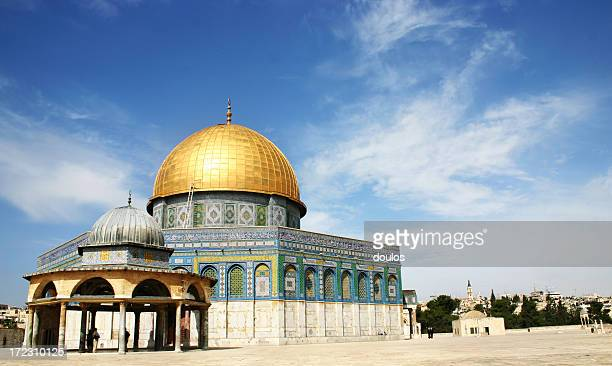 Jerusalem Dome of Rock on a sunny day