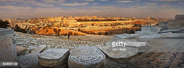Jerusalem skyline from the Mount of Olives.