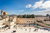 Jerusalem - Wailing Wall and Temple Mount