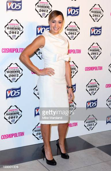 Jessica Ennis attends the Cosmopolitan Ultimate Woman of the Year awards at Victoria Albert Museum on October 30 2012 in London England