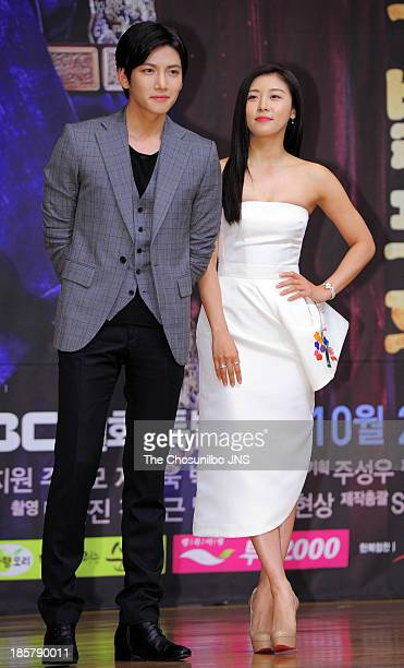 Ji ChangWook and Ha JiWon attend the MBC Drama 'Empress Qi' press conference at Hyatt Hotel on October 24 2013 in Seoul South Korea