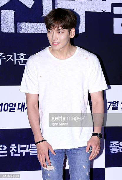 Ji ChangWook poses for photographs during the movie 'Confession' VIP premiere at Wangsimni CGV on July 2 2014 in Seoul South Korea
