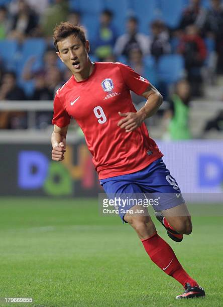 Ji DongWon of South Korea in action during the international friendly match between South Korea and Haiti at the Incheon Stadium on September 6 2013...
