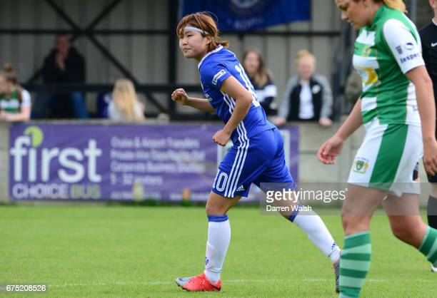 Ji So Yun of Chelsea celebrates after she scores to put her side 20 up during the FA WSL 1 match between Chelsea Ladies and Yeovil Town Ladies at...