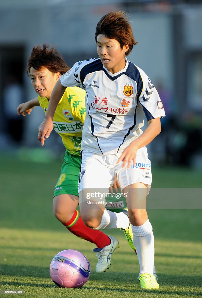 Ji So Yun #7 of INAC Kobe Leonessa in action during the 34th Empress's Cup All Japan Women's Football Tournament final match between INAC Kobe Leonessa and JEF United Chiba Ladies at Nack 5 Stadium Omiya on December 24, 2012 in Saitama, Japan.