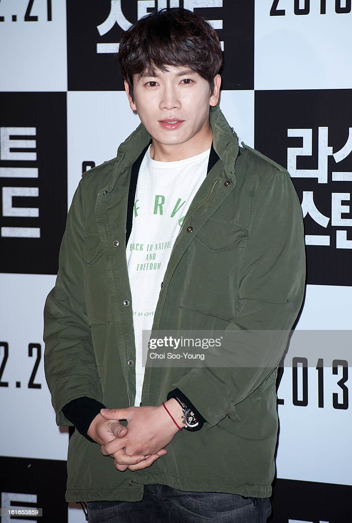 <a gi-track='captionPersonalityLinkClicked' href=/galleries/search?phrase=Ji+Sung&family=editorial&specificpeople=2983154 ng-click='$event.stopPropagation()'>Ji Sung</a> attends the 'The Last Stand' VIP Press Screening at Wangsimni CGV on February 13, 2013 in Seoul, South Korea.