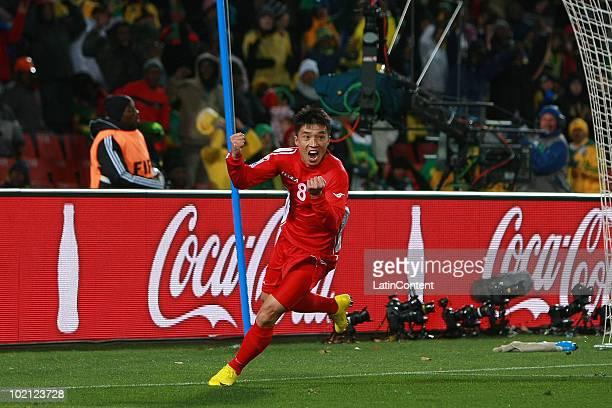 Image result for ji yun nam goal vs brazil