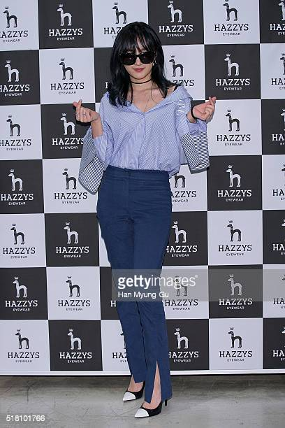 Jia of girl group Miss A attends the HAZZYS Eyewear 2016 S/S Collection on March 29 2016 in Seoul South Korea