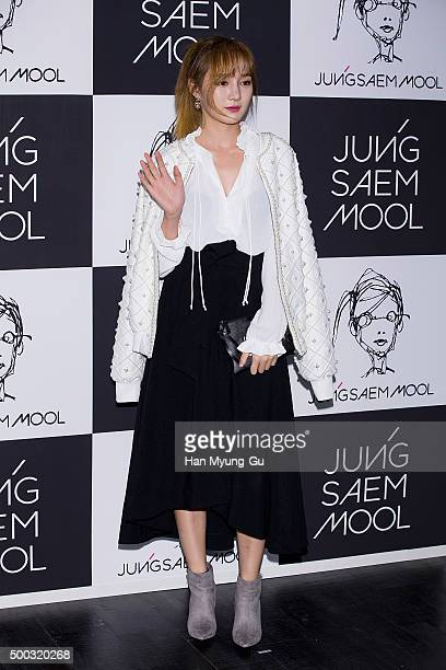 Jia of girl group Miss A attends the photo call for the launch of cosmetic brand 'JUNG SAEM MOOL' on December 7 2015 in Seoul South Korea