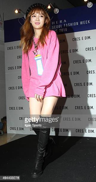 Jia of miss A attends the 2016 Hera Seoul Fashion Week CresEDim collection at DDP on October 16 2015 in Seoul South Korea