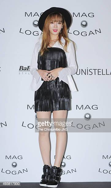 Jia of miss A attends the 2016 S/S collection of MagLogan at JW Marriott on October 21 2015 in Seoul South Korea