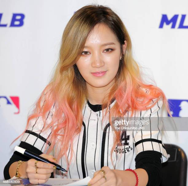 Jia of Miss A attends the autograph session for MLB flagship store opening at Myeongdong on February 7 2014 in Seoul South Korea