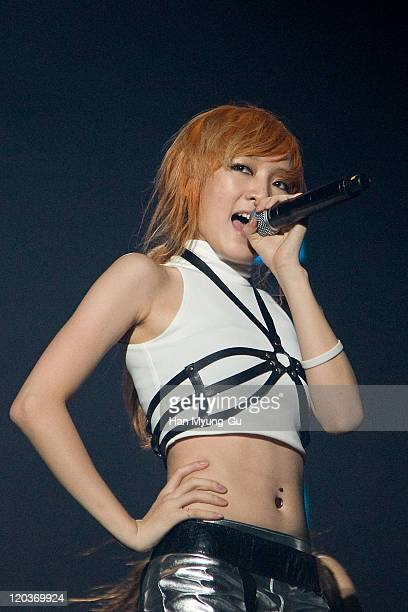 Jia of Miss A performs during the Toyota Presents 'Super Trexx' Concert at Incheon Dream Park on August 5 2011 in Incheon South Korea