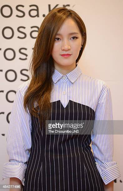 Jia of Miss A poses for photographs during the ROSAK X Nich Khun showcase at Lotte Hotel World on August 26 2014 in Seoul South Korea