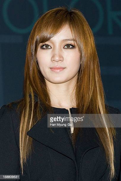 Jia of South Korean girl group Miss A arrives at the 2012 SBS Korea Pop Music Festival named 'The Color Of KPop' at Korea University on December 29...
