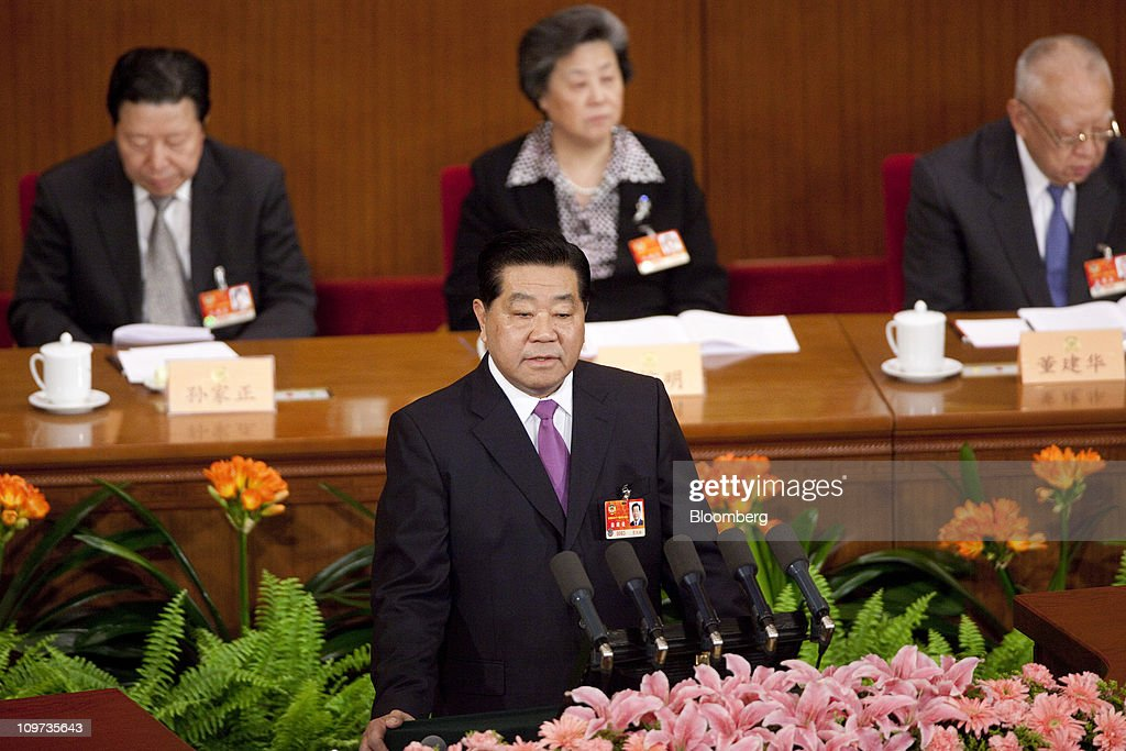 Opening Of China's CPPCC