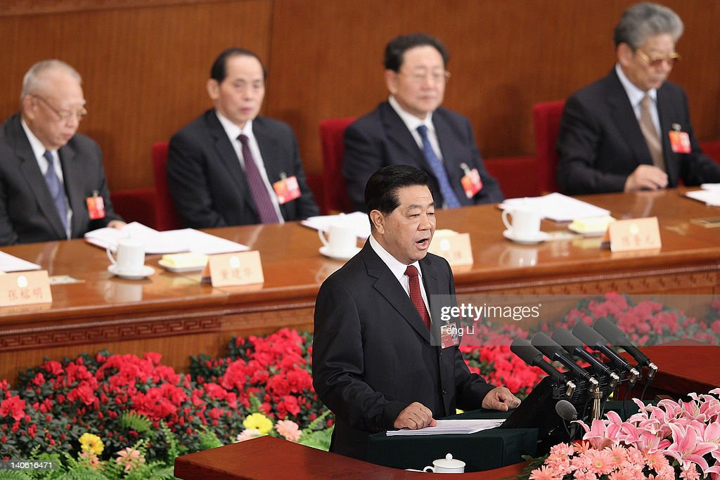Opening Sesson Of The Chinese People's Political Consultative Conference