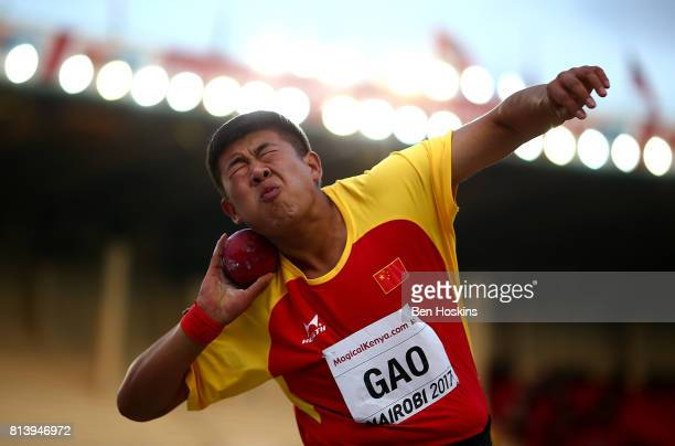 Jian Gao of China in action during the final of the boys shot put on day two of the IAAF U18 World Championships at the Kasarani Stadium on July 13...