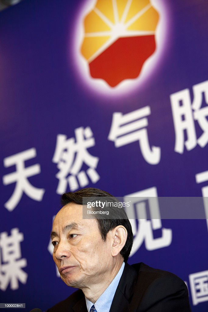 Jiang Jiemin, chairman of China National Petroleum Corp. (PetroChina), attends a news conference in Beijing, China, on Thursday, May 20, 2010. PetroChina plans to conduct business in Iran at a 'normal pace,' Jiang said today. Photographer: Nelson Ching/Bloomberg via Getty Images