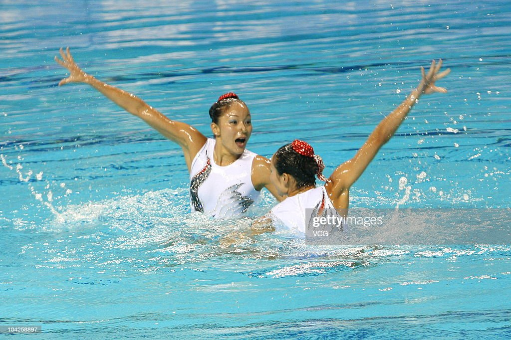 12th FINA Synchronized Swimming World Cup