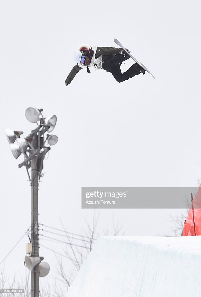 Jiayu Liu of China competes in Women's Halfpipe during the FIS Snowboard World Cup at Sapporo Bankei Ski Area on February 14, 2016 in Sapporo, Japan.