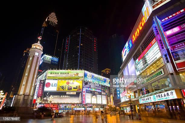 Jiefangbei Chongqing Commercial Street