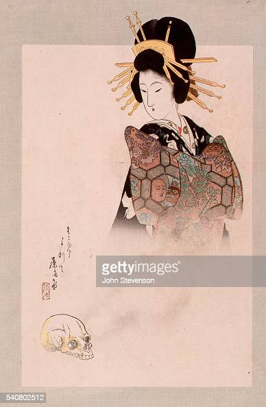 Jigokudayu was a famous fifteenth century courtesan who realized the error of her ways when she caught sight of a skull some say when she looked at...