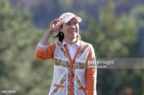 JiHee Lee of South Korea celebrates after a winning putt on the 18th green during the final round of the Nobuta Group Masters GC Ladies at the...