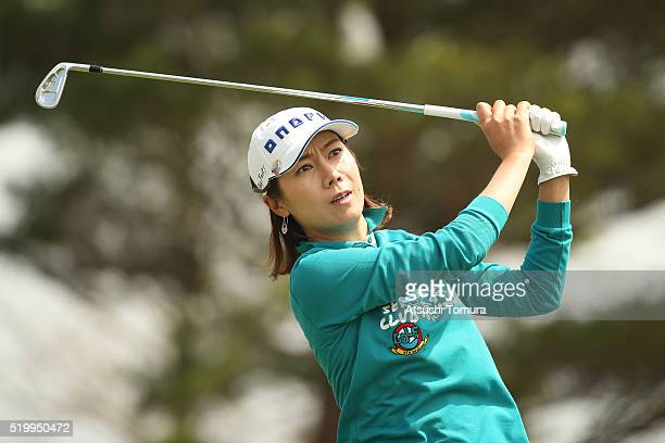 JiHee Lee of South Korea hits her tee shot on the 7th hole during the second round of the Studio Alice Open at the Hanayashiki Golf Club Yokawa...