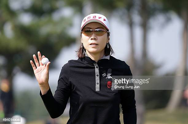 JiHee Lee of South Korea reacts after a putt on the 4th green during the third round of the Nobuta Group Masters GC Ladies at the Masters Gold Club...