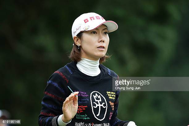 JiHee Lee of South Korea reacts after a tee shot on the 2nd hole during the final round of the Mitsubishi Electric/Hisako Higuchi Ladies Golf...