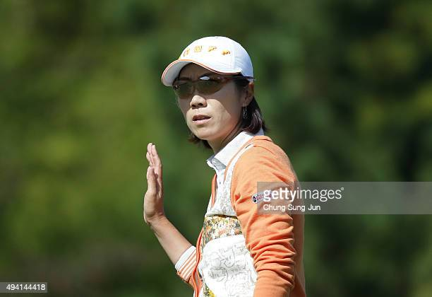 JiHee Lee of South Korea reacts after a tee shot on the 4th hole during the final round of the Nobuta Group Masters GC Ladies at the Masters Gold...
