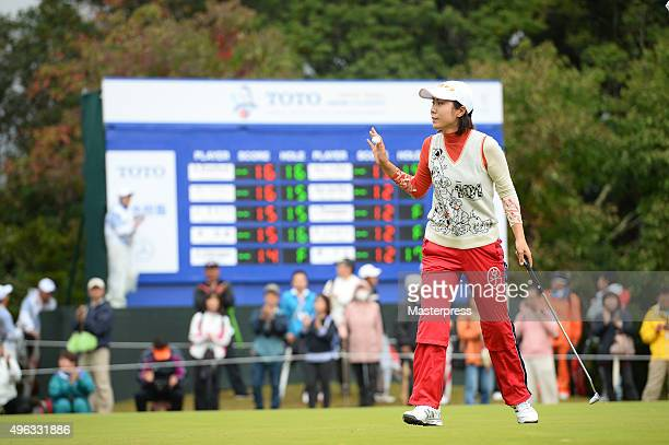 JiHee Lee of South Korea reacts after making her birdie putt on the 17th green during the third round of the TOTO Japan Classics 2015 at the Kintetsu...
