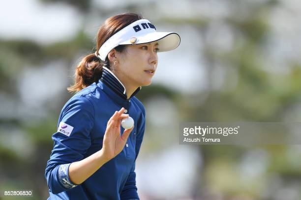 JiHee Lee of South Korea reacts during the final round of the Miyagi TV Cup Dunlop Ladies Open 2017 at the Rifu Golf Club on September 24 2017 in...