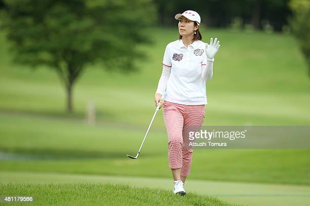 JiHee Lee of South Korea reacts during the second round of the Samantha Thavasa Girls Collection Ladies Tournament 2015 at the Eagle Point Golf Club...
