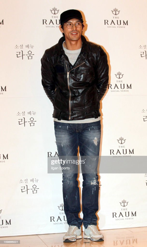 O Ji-Ho attends So Yu-Jin's wedding at the Raum on January 19, 2013 in Seoul, South Korea.