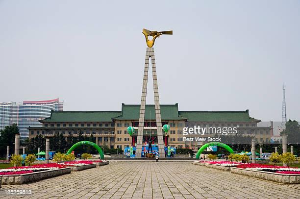 Jilin,Changchun,Cultural Square,