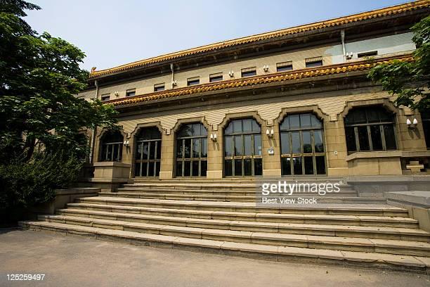 Jilin,Changchun,Puppet Manchurian Palace,Manchukuo Palace,