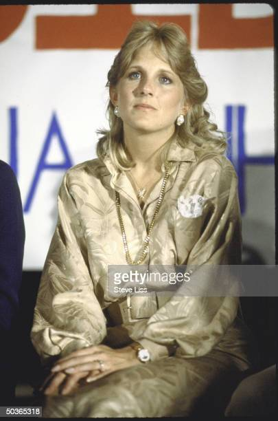 Jill Biden watching as husband Joe Biden announces his bid for 1988 Democratic presidential nomination