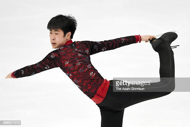 Jin Boyang of China cometes in the men's short program during the day one of the NHK Trophy ISU Grand Prix of Figure Skating 2015 at the Big Hat on...