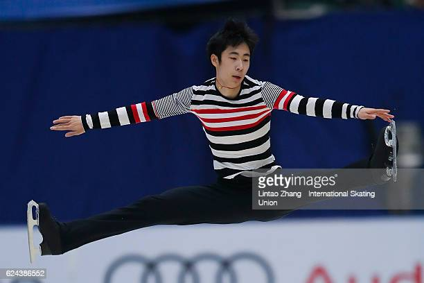 Jin Boyang of China compete in the Men Free Skating on day two of Audi Cup of China ISU Grand Prix of Figure Skating 2016 at Beijing Capital...