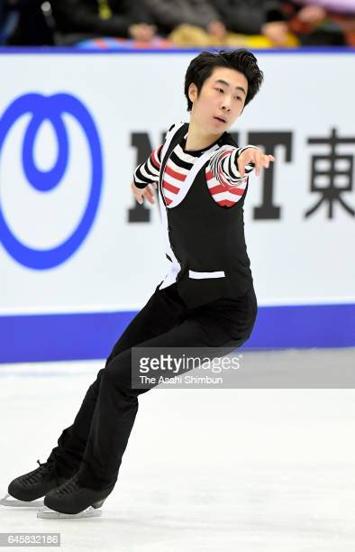 Jin Boyang of China competes in the figure skating men's singles on day nine of the 2017 Sapporo Asian Winter Games at Makomanai indoor skating rink...