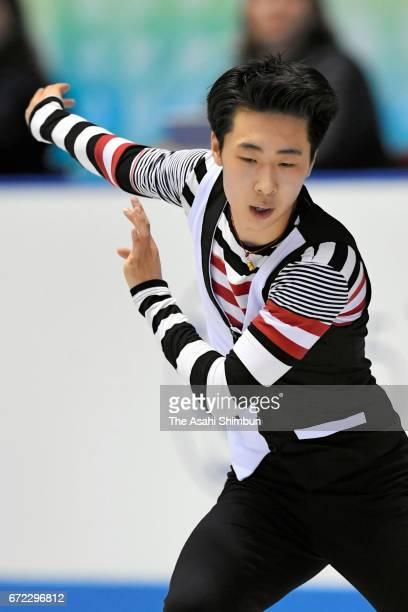 Jin Boyang of China competes in the Men's Singles Free Skating during day two of the ISU World Team Trophy at Yoyogi Nationala Gymnasium on April 21...