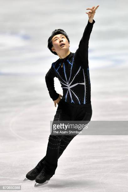 Jin Boyang of China competes in the Men's Singles Short Program during day one of the ISU World Team Trophy 2017 at Yoyogi National Gymnasium on...