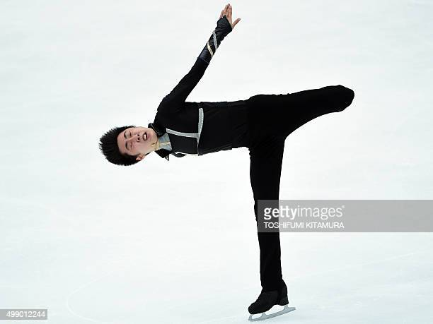 Jin Boyang of China performs during the men's singles free skating at the ISU Grand Prix figure skating NHK Trophy in Nagano on November 28 2015 AFP...
