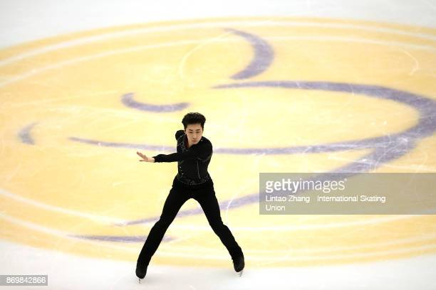 Jin Boyang of China performs in the Men Short Program on day one of Audi Cup of China ISU Grand Prix of Figure Skating 2017 at Beijing Capital...