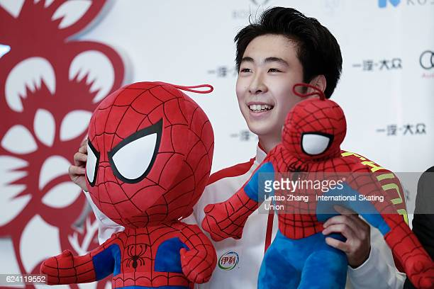 Jin Boyang of China reacts after the Men Short Program on day one of Audi Cup of China ISU Grand Prix of Figure Skating 2016 at Beijing Capital...