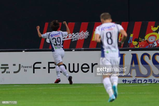 Jin Izumisawa of Gamba Osaka celebrates scoring his side's second goal during the JLeague J1 match between Consadole Sapporo and Gamba Osaka at...
